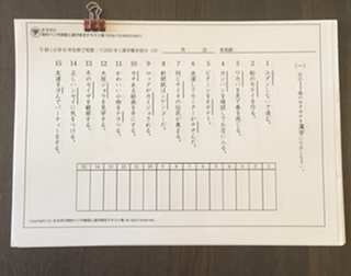 f:id:fuku87ca-hana:20210414230413j:plain