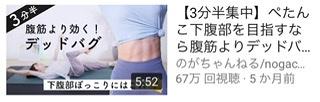 f:id:fuku87ca-hana:20210420210157j:plain