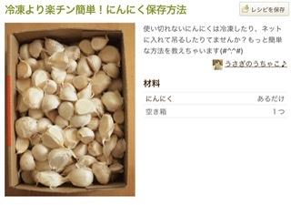 f:id:fuku87ca-hana:20210421185630j:plain