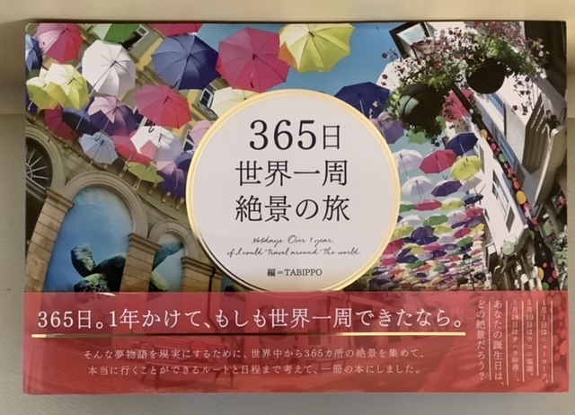 f:id:fuku87ca-hana:20210428223036j:plain