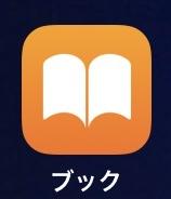 f:id:fuku87ca-hana:20210501223158j:plain