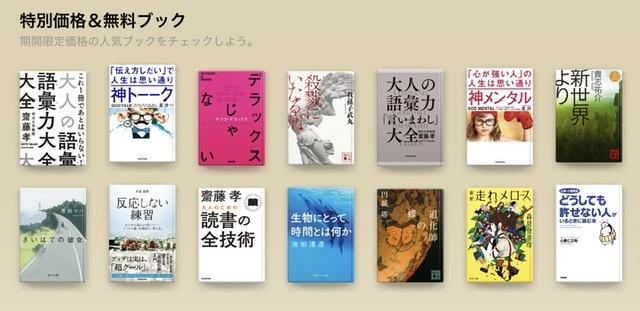 f:id:fuku87ca-hana:20210501224811j:plain
