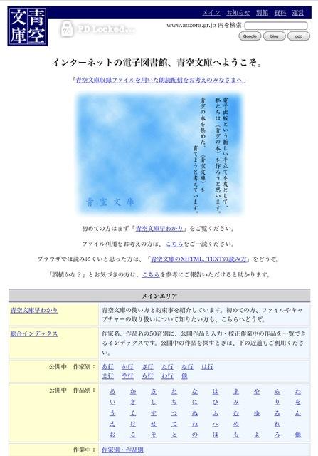 f:id:fuku87ca-hana:20210501232050j:plain