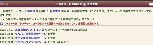 f:id:fuku87ca-hana:20210501232617j:plain