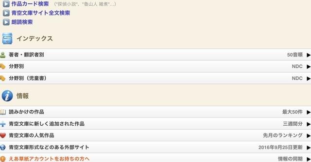 f:id:fuku87ca-hana:20210501232636j:plain