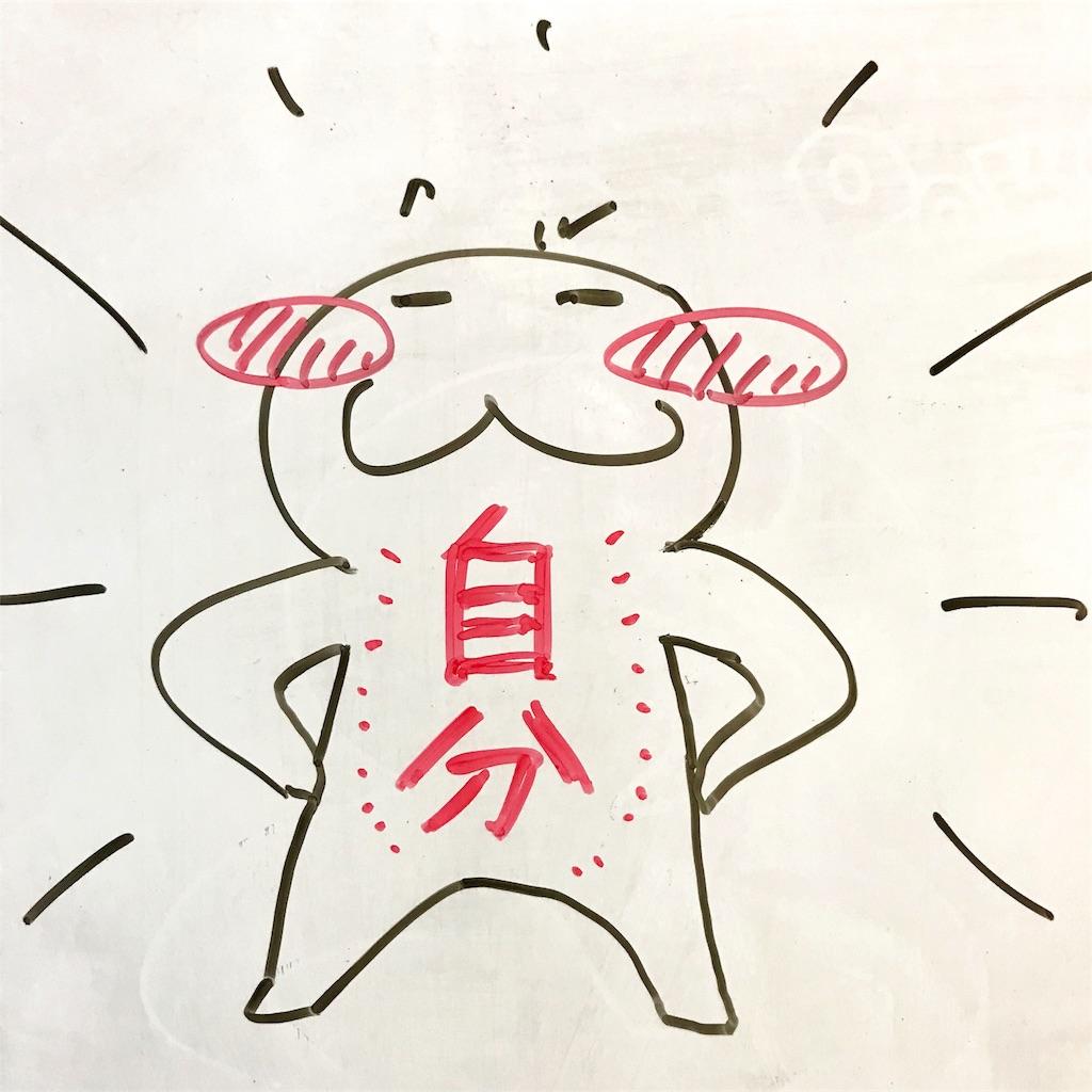 f:id:fuku_fuku8:20180908173406j:image