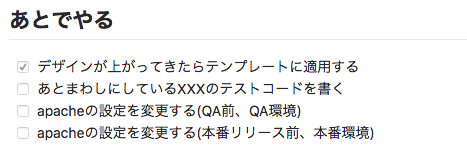 f:id:fukubaya:20190308155437p:plain