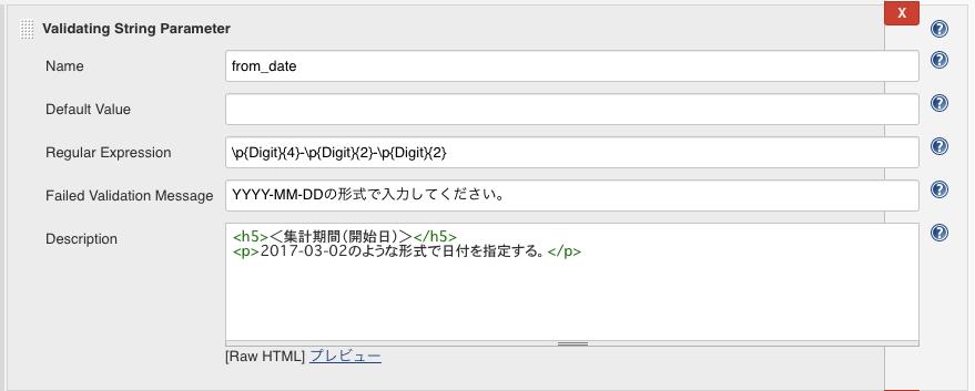 f:id:fukubaya:20190625223015p:plain