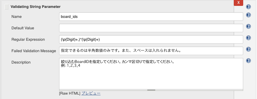 f:id:fukubaya:20190625223049p:plain