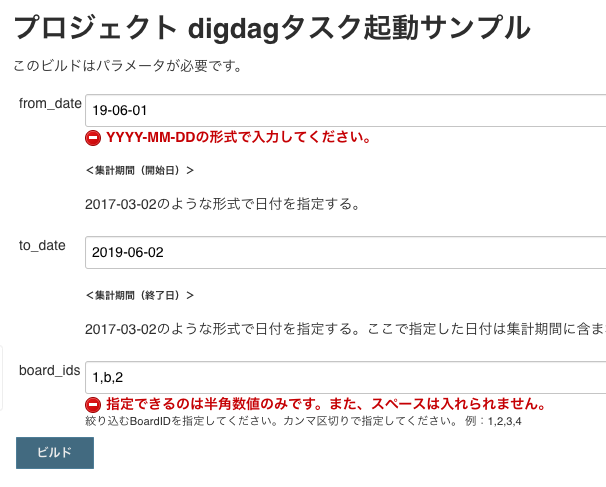 f:id:fukubaya:20190625223115p:plain