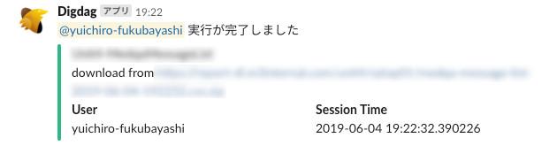 f:id:fukubaya:20190626105503j:plain