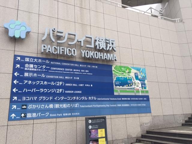 f:id:fukubaya:20190813220337j:plain