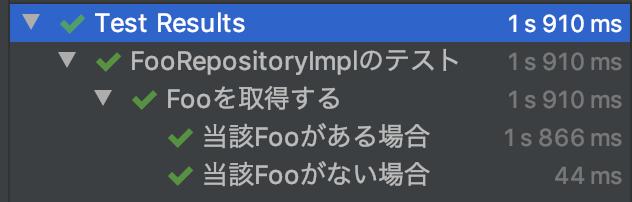 f:id:fukubaya:20191209171905p:plain
