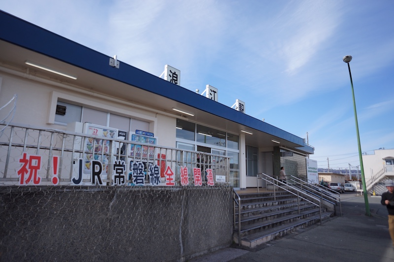 f:id:fukubaya:20200205205515j:plain