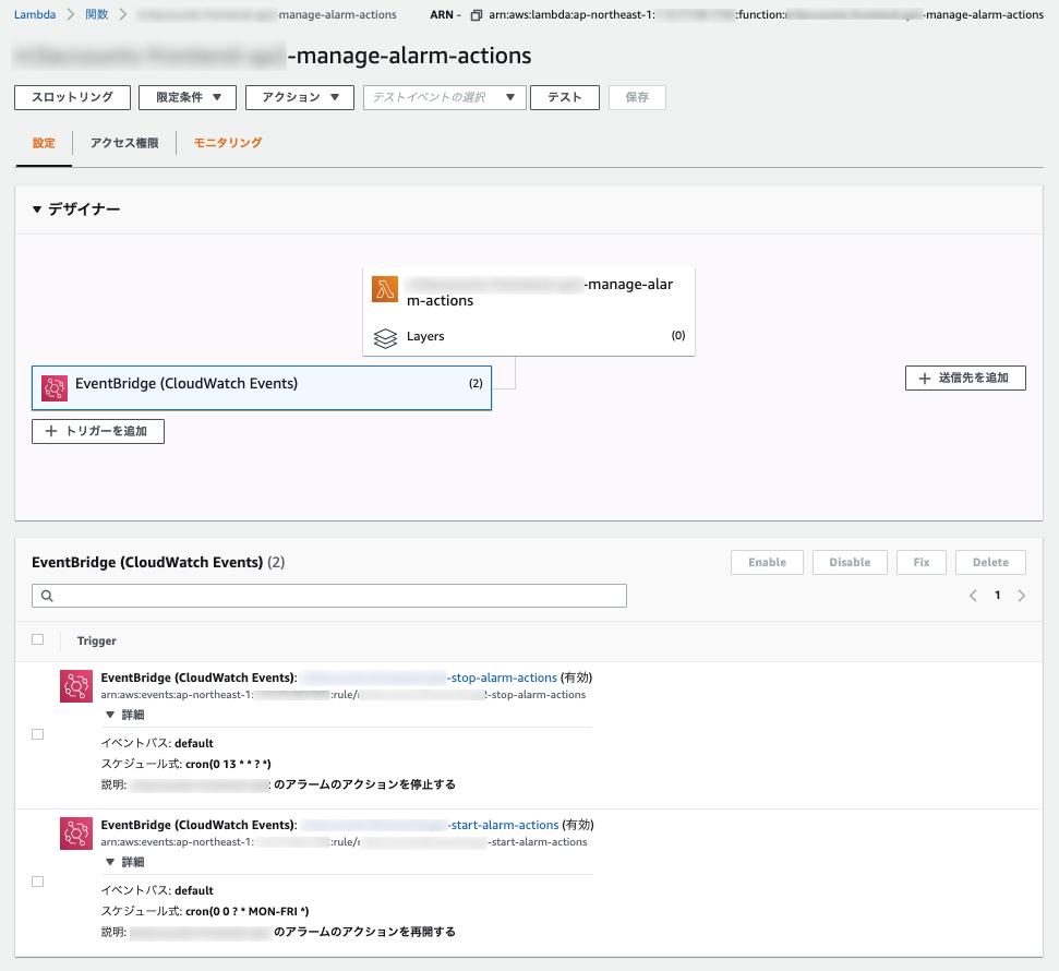f:id:fukubaya:20200807214042p:plain