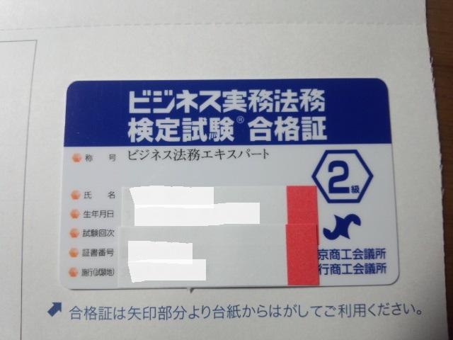 f:id:fukubuggy:20160115142707j:plain