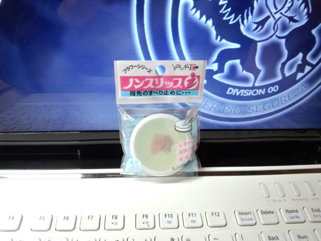 f:id:fukubuggy:20160204154719j:plain