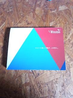 f:id:fukubuggy:20160217171943j:plain