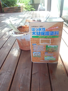f:id:fukubuggy:20160502093738j:plain