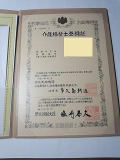 f:id:fukubuggy:20160508181225j:plain