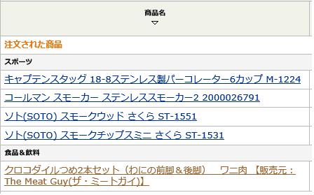 f:id:fukubuggy:20160806090958p:plain