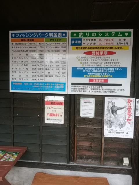 f:id:fukubuggy:20160822095137j:plain
