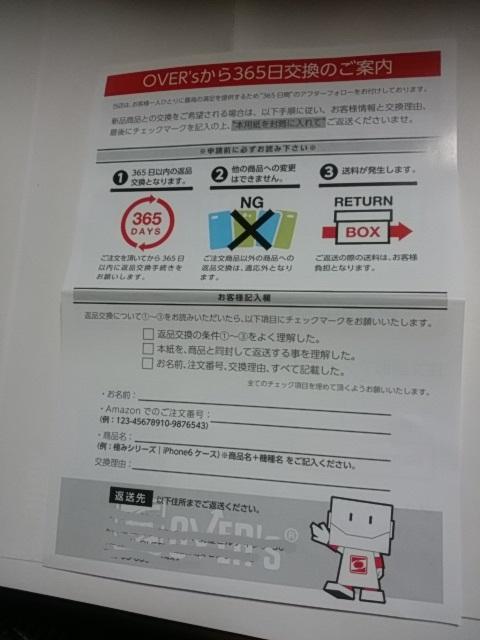 f:id:fukubuggy:20170201200546j:plain