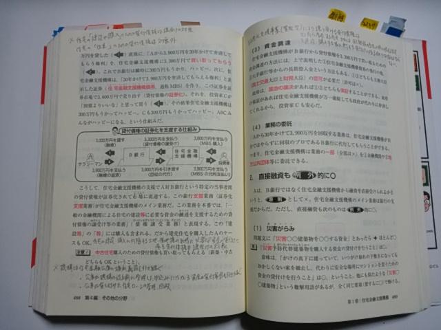 f:id:fukubuggy:20170331134404j:plain