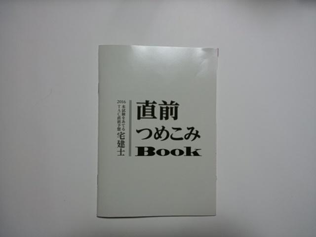 f:id:fukubuggy:20170331134546j:plain