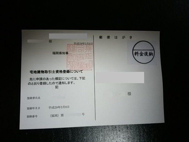 f:id:fukubuggy:20170407142902j:plain