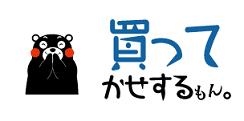 f:id:fukubuggy:20170416081945p:plain
