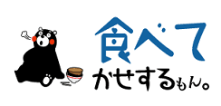 f:id:fukubuggy:20170416082551p:plain