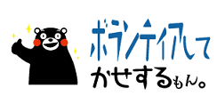 f:id:fukubuggy:20170416082833p:plain