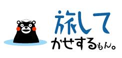 f:id:fukubuggy:20170416083033p:plain
