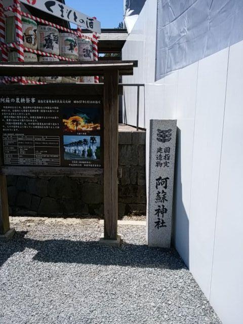 f:id:fukubuggy:20170424184137j:plain