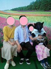 f:id:fukubuggy:20170424234042j:plain