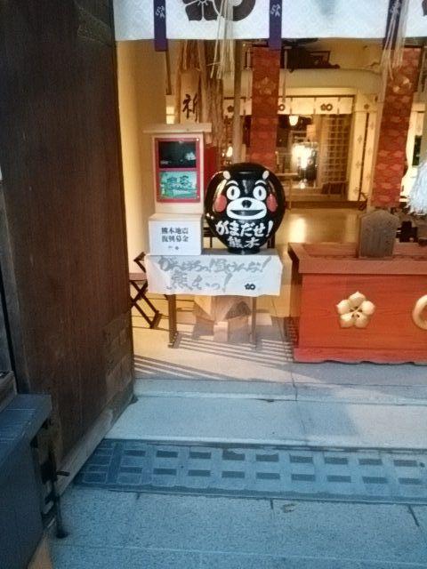 f:id:fukubuggy:20170425004027j:plain