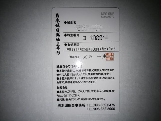 f:id:fukubuggy:20170913132726j:plain