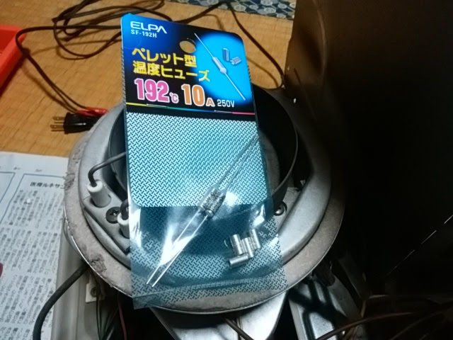 f:id:fukubuggy:20180212100054j:plain
