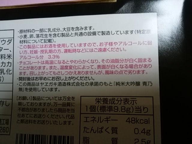 f:id:fukubuggy:20180213102929j:plain