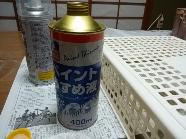 f:id:fukubuggy:20180303163516j:plain