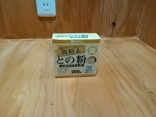 f:id:fukubuggy:20190210101610j:plain