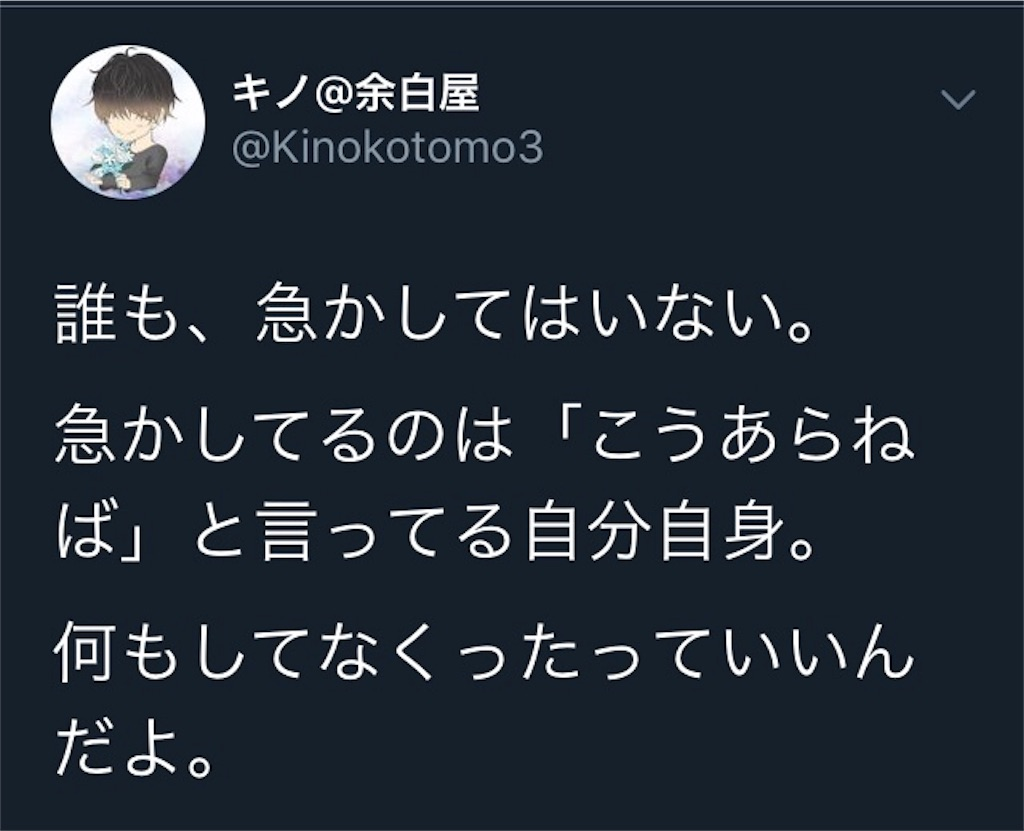 f:id:fukubutyo0331:20190411001814j:image