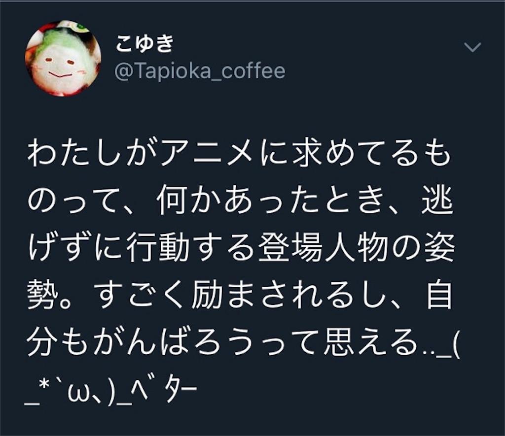 f:id:fukubutyo0331:20190411001828j:image