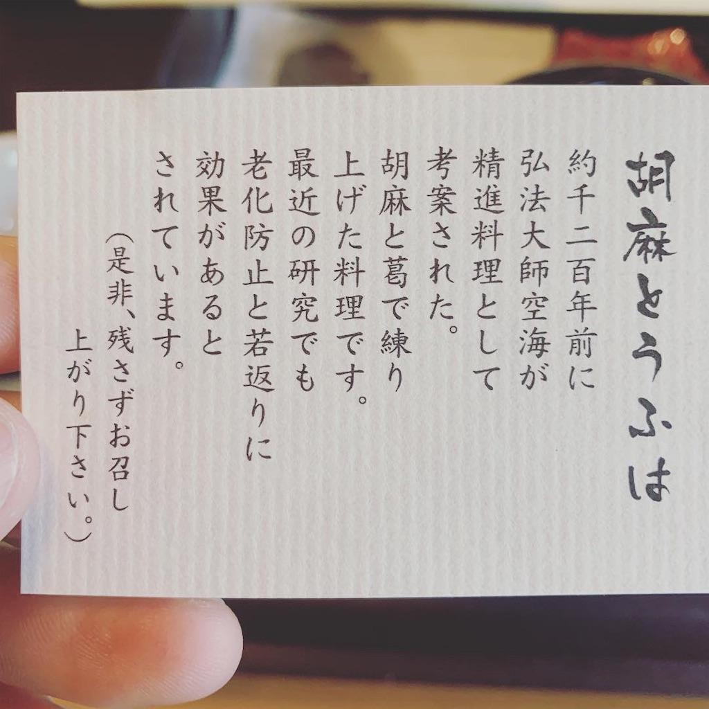 f:id:fukubutyo0331:20190429074702j:image