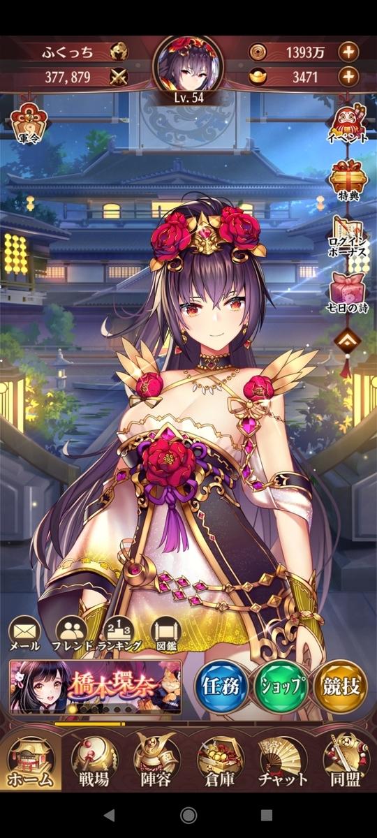 f:id:fukucchimoney:20210114222747j:plain