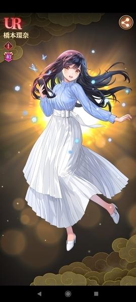 f:id:fukucchimoney:20210117204041j:plain
