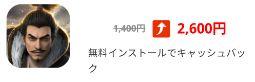 f:id:fukucchimoney:20210117213101j:plain
