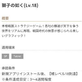 f:id:fukucchimoney:20210117213115j:plain