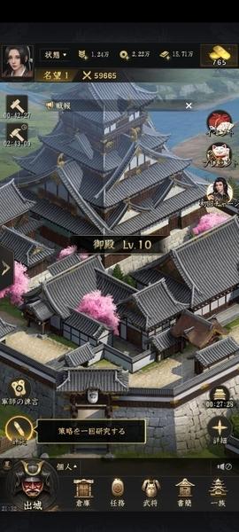 f:id:fukucchimoney:20210118213851j:plain
